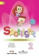 Английский в фокусе. Spotlight 2 кл. Рабочая тетрадь с online поддержкой